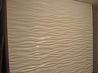 Декоративные гипсовые 3D панели Gipster «Stilte», фото 1