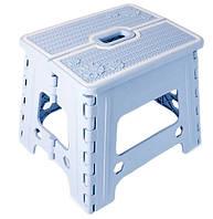Стілець розкладний Stenson R87944 30х25х25 см, синій, фото 1