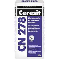 Легко выравнивающая стяжка Церезит CN 278, 15- 50 мм, 25 кг