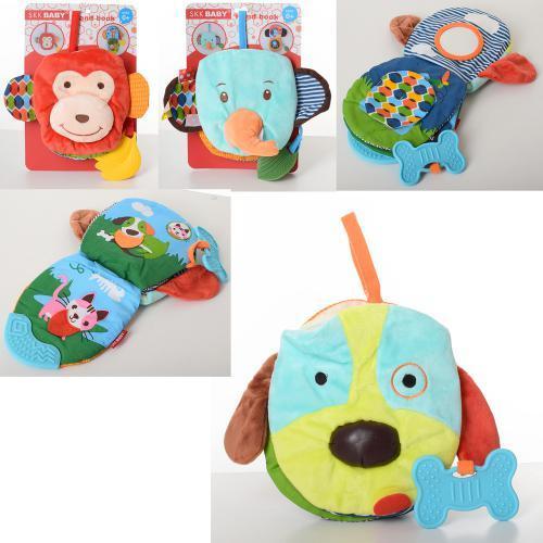 Погремушка животное книжка-шуршалка SKK-026 развивающая игрушка