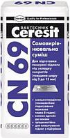 CN 69 25 кг Самовыравнивающаяся смесь 3-15 мм Ceresit