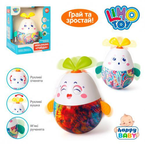 Детская забавная игрушка неваляшка 13 см 3132 подвижные глазки и бантик