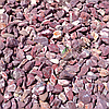 """Галька мраморная """"Рубиновый Остров"""" KLVIV, фр. 1-2 см. (меш.10кг)"""