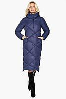 Braggart Angel's Fluff 31063 | Воздуховик женский теплый синий