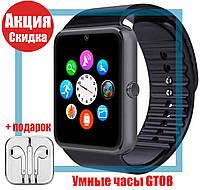 Умные часы телефон Smart Apple Watch Phone GT08 + подарок наушники QualitiReplica
