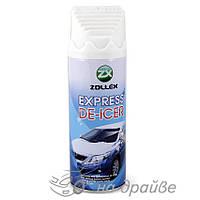 Размораживатель стекол пенный Express De-Icer аэрозоль 450 мл +скребок СМ-169 Zollex