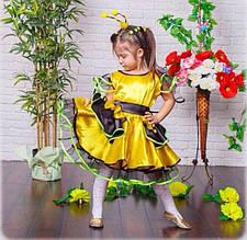 Красивый карнавальный костюм Пчелка