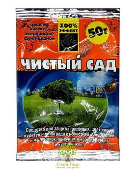 """Инсектицид """"Чистый Сад"""" (аналог Днока) 50 г, оригинал"""