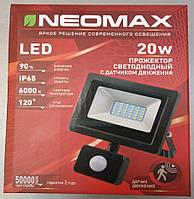 Прожектор LED с датчиком движения NEOMAX SMD 20W 6000К 1600Lm