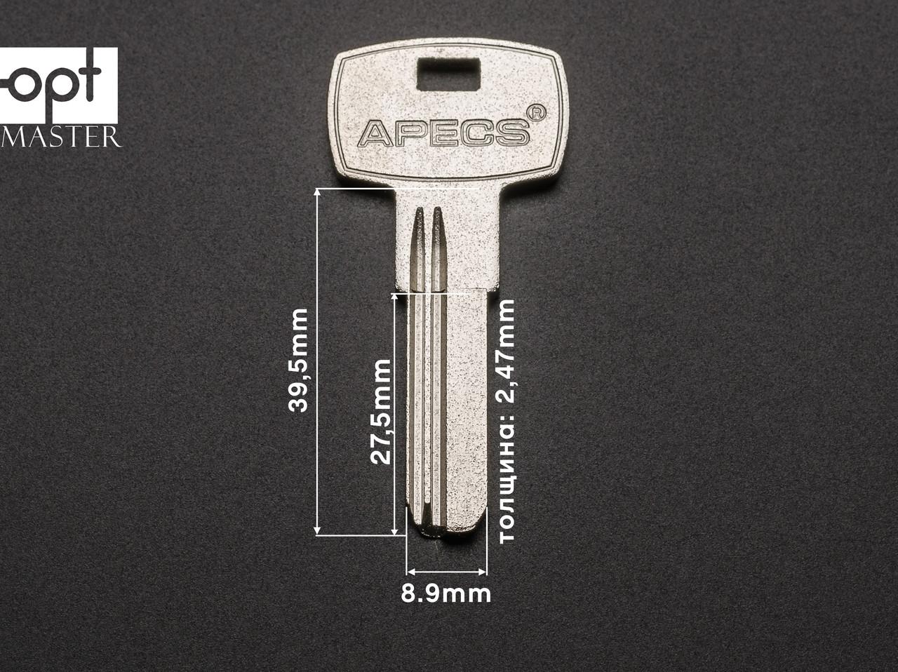 APECS под бронь (латунь) заготовка ключей