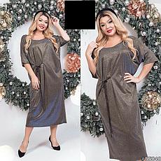 Шикарное новогоднее нарядное платье размеры: 48-62, фото 2