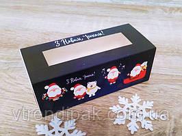 Коробка для macarons 140*60*50 Новорічна синя