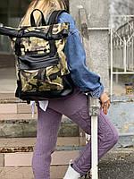 Рюкзак RR2x5 камуфляж, фото 1