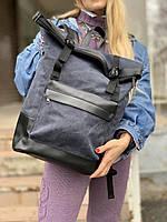 Рюкзак женский роллтоп городской большой тканевый непромокаемый синий