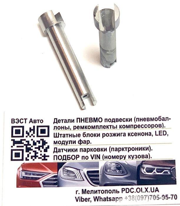 Ремкомплект джойстика Mercedes C E CLS CLA GLK SLK W212 W218 C117 X204