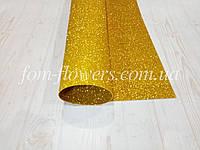 Глиттерный фоамиран, двухсторонний 50х50 см, золотой.