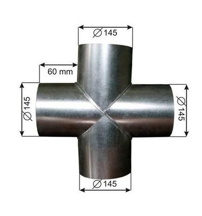 Разделитель крестообразный Ø150, фото 2