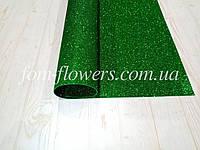 Глиттерный фоамиран, двухсторонний 50х50 см, зеленый.