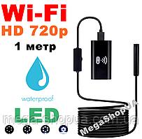 Wi-Fi / USB эндоскоп мини камера 1 метр HD 720p технический видеоэндоскоп бороскоп для смартфона телефона