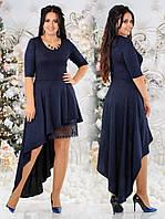 Платье нарядное в расцветках 41390, фото 1