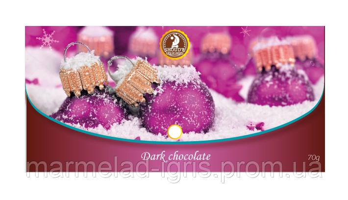 Шоколад чёрный подарочный