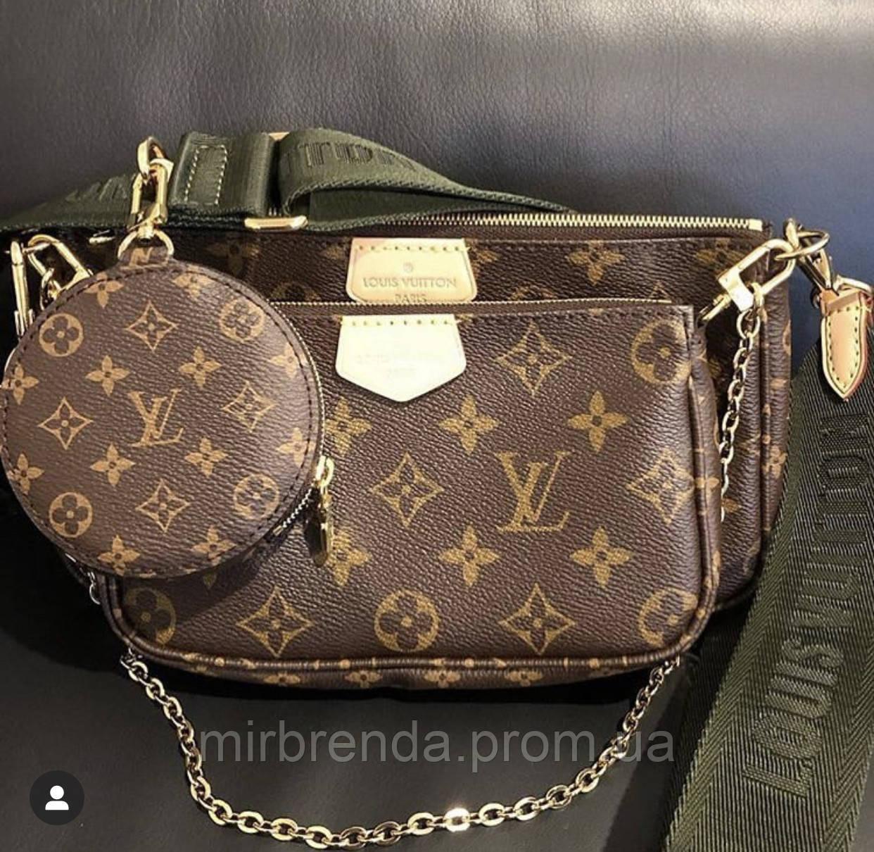 Последняя коллекция сумок луи витон работа для девушек рядом