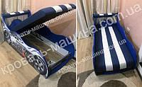 Кровать машина ТУРБО ШОК с подъемным механизмом синяя