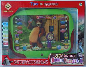 Маша і ведмідь интеракивный 3D планшет 3 в 1
