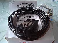 Кнопка переключения газ/бензин STAG(карбюратор)