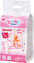 Памперсы подгузники куклы Беби Борн 5 штук Baby Born Zapf Creation 826508