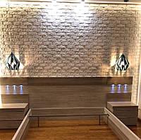Декоративные гипсовые 3D панели Gipster «Камень/Кирпичи», фото 1