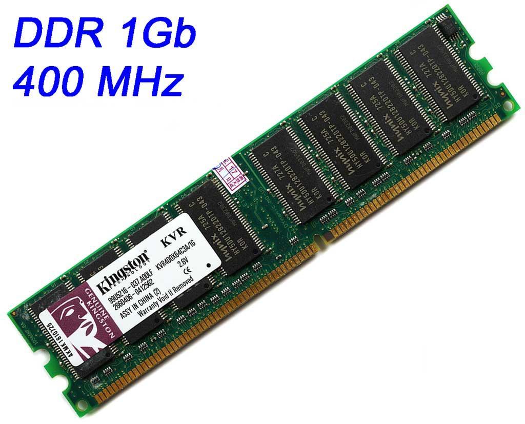 Оперативная память DDR 1Gb (1024MB) 400/333/256 MHz универсальная, для систем INTEL и AMD