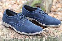 Мужские туфли из натуральной замши leon 233 blue