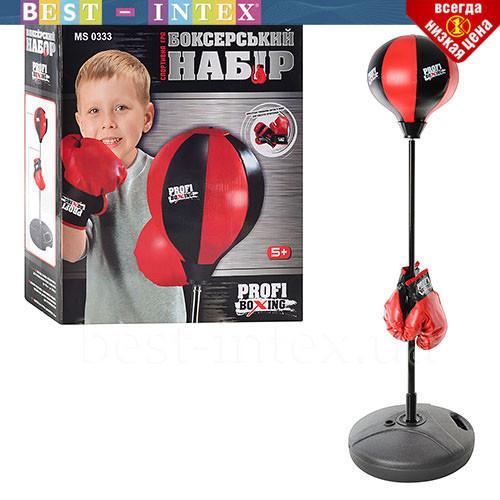 Боксерский набор MS 0333  (диаметр 23 см) перчатки и боксерская груша