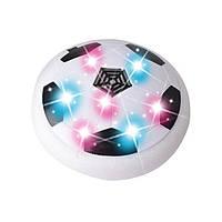 Мяч аэродинамический HoverBall Original белый