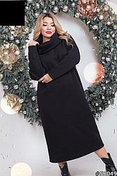 Женское теплое платье черное больших размеров: 50-60