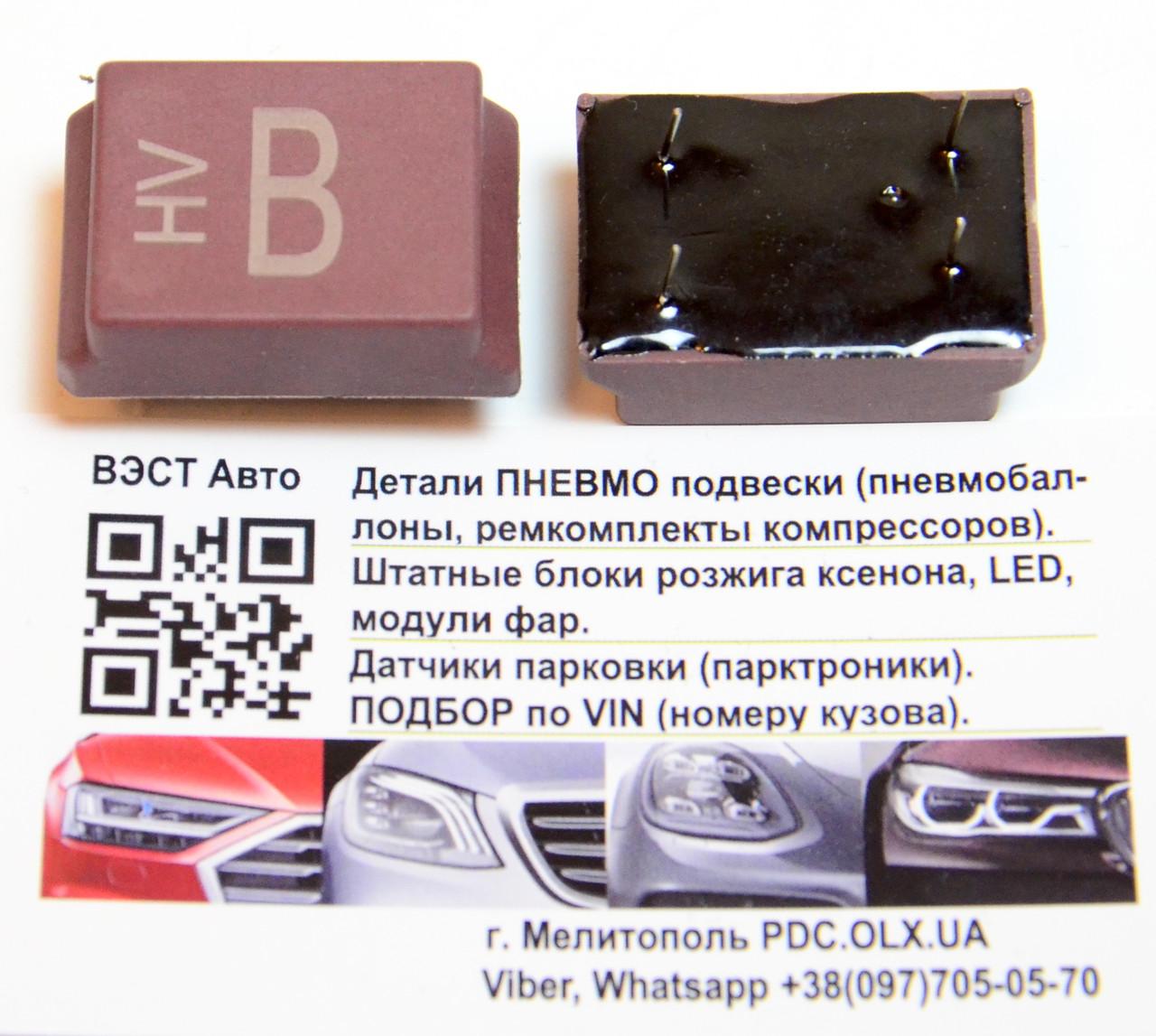 Трансформатор подсветки приборной панели Mercedes S CL W220 W215