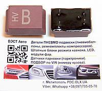 Трансформатор подсветки приборной панели Mercedes S CL W220 W215, фото 1