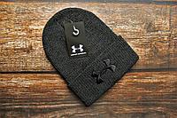 Шапка мужская Under Armour. Зимняя стильная шапка. ТОП качество!!! Реплика, фото 1