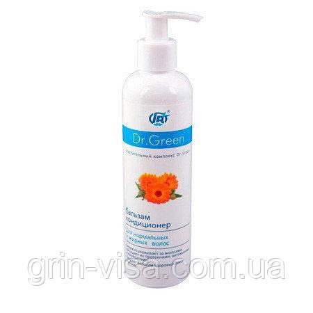 Бальзам-кондиционер для нормальных и жирных волос Грин-Виза | репейник календула розмарин 250 мл