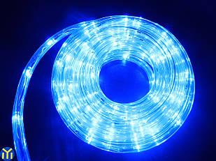 Светящийся светодиодный дюралайт, 8 м. Синий