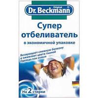 Супер отбеливатель 80гр Dr.Beckmann