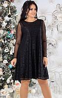 Нарядное платье-трапеция для полных гипюровое черное