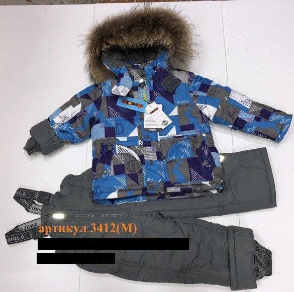 Дитячий зимовий комбінезон для хлопчика Донило 110-128