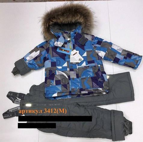 Дитячий зимовий комбінезон для хлопчика Донило 110-128, фото 2