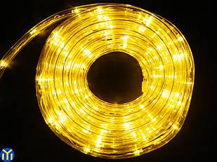 Светящийся светодиодный дюралайт, 8 м. Желтый