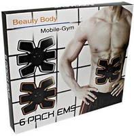 Стимулятор для мышц Beauty body mobile gym EMS Trainer