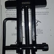 """Съёмник двухзахватный """"рельс"""" усиленный 20-50mm HESHITOOLS HS-E1137, фото 2"""