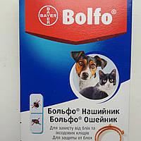 Ошейник  Больфо (Bolfo) от блох и клещей для кошек и мелких пород собак, 35 см