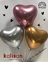 """Воздушные латексные шары сердце """"Хром""""12""""(30см) Хром АссортиВ упак:50 шт. Пр-во:""""Kalisan"""" Турция"""